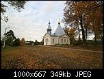 Нажмите на изображение для увеличения Название: IMG_4571.jpg Просмотров: 589 Размер:348.8 Кб ID:932